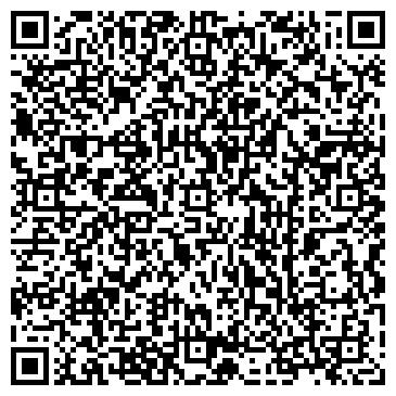 QR-код с контактной информацией организации Салим ЛТД плюс, ООО