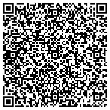 QR-код с контактной информацией организации Контрактбуд 2001, ООО