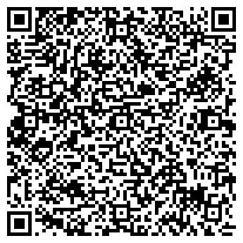 QR-код с контактной информацией организации Духно, ЧП
