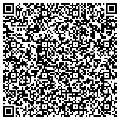 QR-код с контактной информацией организации Унитерм Монтаж Сервис, ООО