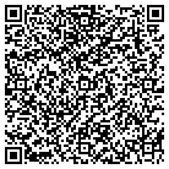 QR-код с контактной информацией организации БудСтройЛюкс, ООО