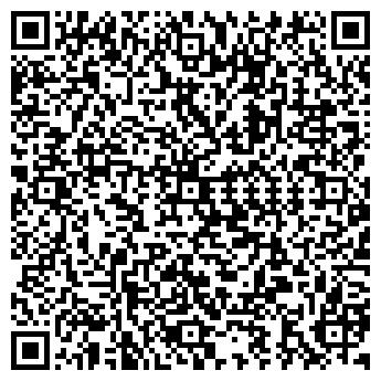 QR-код с контактной информацией организации Эко Климат, ООО