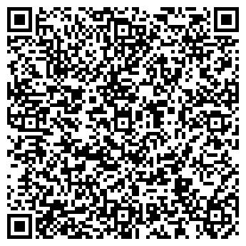 QR-код с контактной информацией организации Укртепломонтаж , ООО