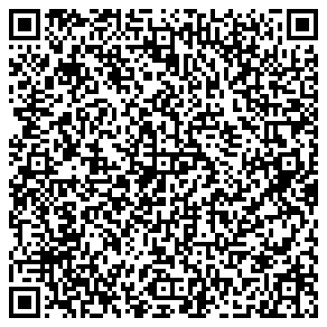 QR-код с контактной информацией организации Контеп, ООО