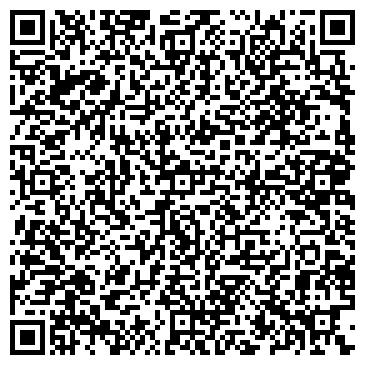 QR-код с контактной информацией организации Тектор плюс, ООО