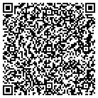 QR-код с контактной информацией организации Климат-плюс, ЧП