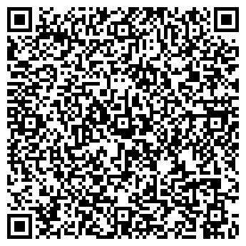 QR-код с контактной информацией организации Компания СиАйТи, ООО