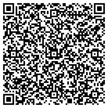 QR-код с контактной информацией организации Максимум Буд Сервис, ООО