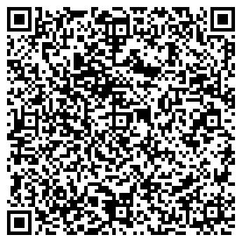 QR-код с контактной информацией организации Трояновский, СПД