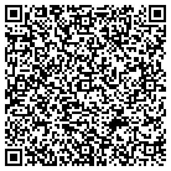 QR-код с контактной информацией организации Санстрим, ООО