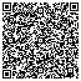 QR-код с контактной информацией организации Яросвет,ЧП