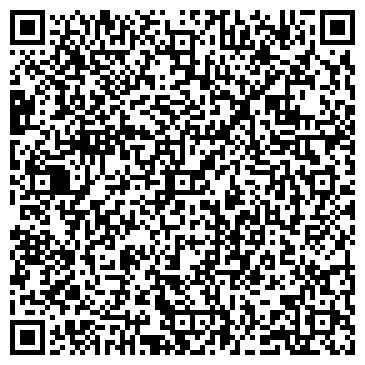 QR-код с контактной информацией организации Швидко, ООО