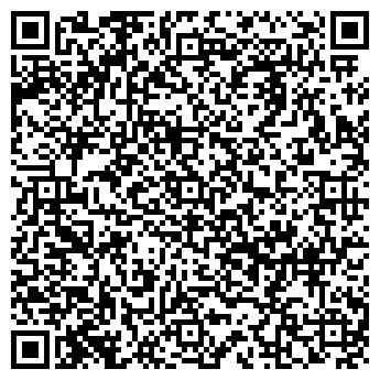 QR-код с контактной информацией организации Альбатрос плюс, ООО