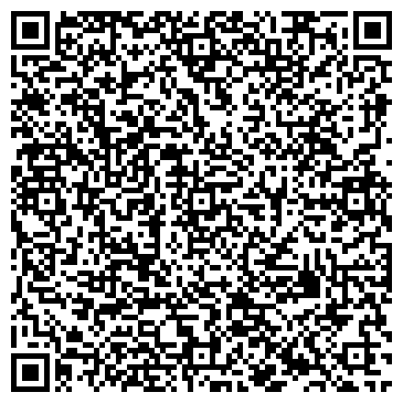 QR-код с контактной информацией организации Герион, ООО