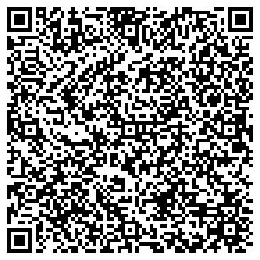 QR-код с контактной информацией организации Фирма Трик, ООО