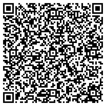 QR-код с контактной информацией организации ФАГС, ООО