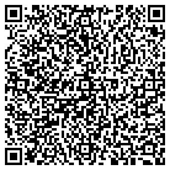 QR-код с контактной информацией организации Экотех, ПКФ