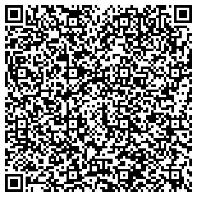 QR-код с контактной информацией организации Автосервис HM Vehicle (ЭйчЭм Викл), ТОО