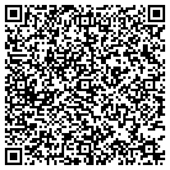 QR-код с контактной информацией организации Высотмонтаж,ТОО