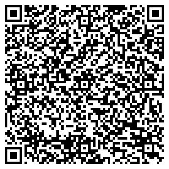 QR-код с контактной информацией организации ЭТОС Строй Сервис, ТОО