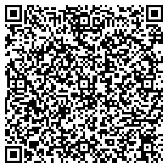 QR-код с контактной информацией организации Climavent (Климавент), ТОО