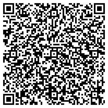 QR-код с контактной информацией организации ИСКБ, ТОО