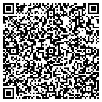 QR-код с контактной информацией организации Ложенко А.С.