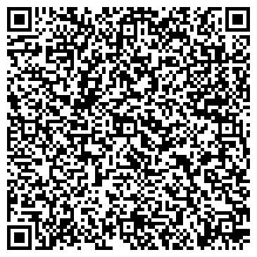 QR-код с контактной информацией организации Fresh Wind V.V. (Фреш Винд В.В.), ТОО
