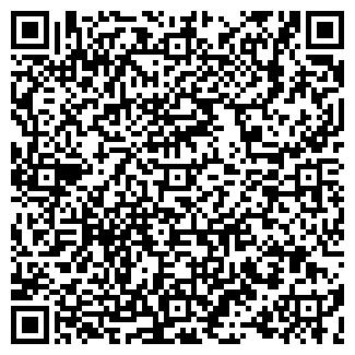 QR-код с контактной информацией организации Спмк-7, ТОО