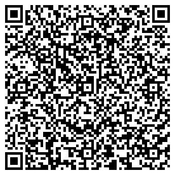 QR-код с контактной информацией организации Климат Вашего Дома, ТОО