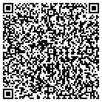QR-код с контактной информацией организации Эйрклим, ООО