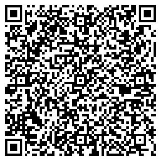 QR-код с контактной информацией организации Nps, АО
