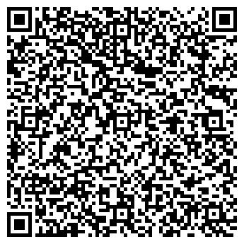 QR-код с контактной информацией организации НТО Водолей, ООО