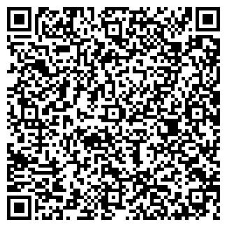 QR-код с контактной информацией организации Чп Едлайн
