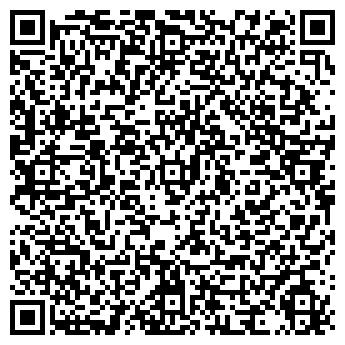 QR-код с контактной информацией организации Кельма+, ООО