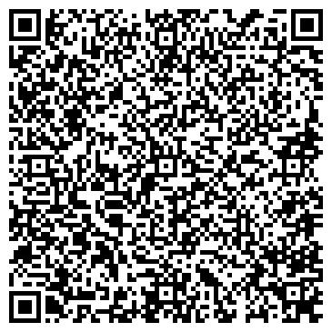 QR-код с контактной информацией организации Барс инвест, ООО