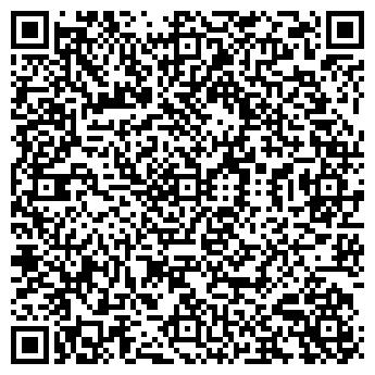 QR-код с контактной информацией организации Альпинист, ИП
