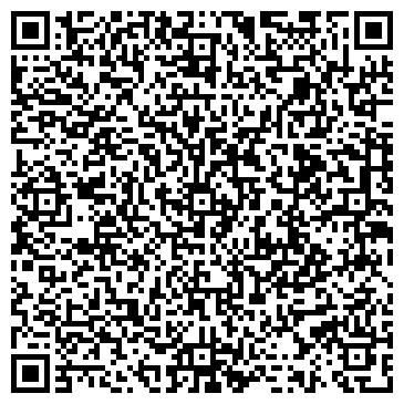 QR-код с контактной информацией организации Vital Energy (Виталь Энерджи), ТОО