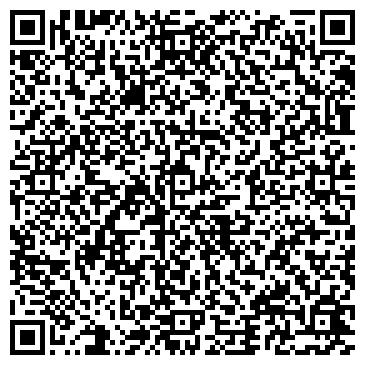 QR-код с контактной информацией организации Калдаев Берик Сатыбалдиевич, ИП