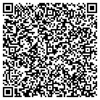 QR-код с контактной информацией организации SkyBird (СкайБэрд), ТОО