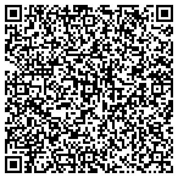 QR-код с контактной информацией организации Техника сервис, ТОО сервис-центр
