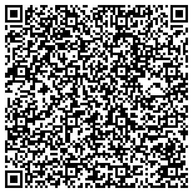 QR-код с контактной информацией организации Базис-Инжиниринг, монтажно-сервисная компания, ТОО