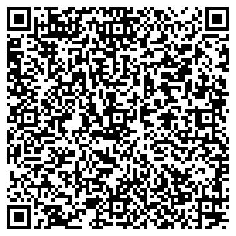 QR-код с контактной информацией организации Aliento (Алиенто), ТОО