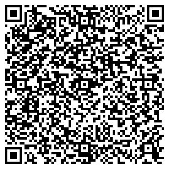 QR-код с контактной информацией организации Vekon (Вэкон), ТОО
