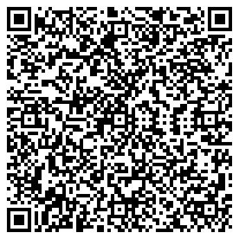 QR-код с контактной информацией организации Eae, ТОО