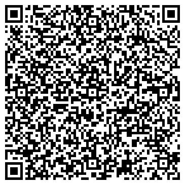 QR-код с контактной информацией организации Цифровой Мир, ТОО