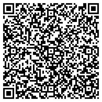 QR-код с контактной информацией организации Канат, ИП