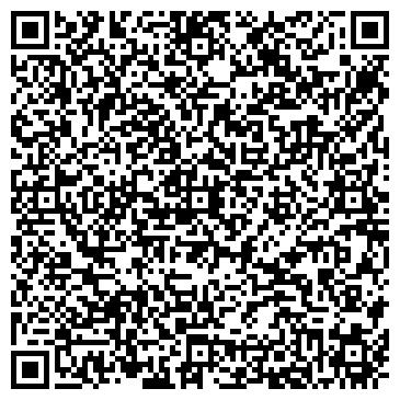 QR-код с контактной информацией организации Ариадна, ТОО