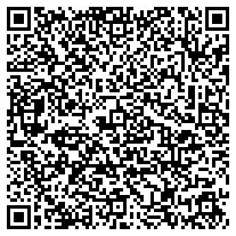 QR-код с контактной информацией организации Жахан Курылыс , ТОО