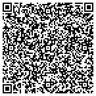 QR-код с контактной информацией организации Faros com, ТОО